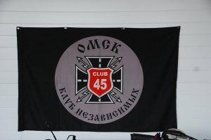 Motoros Klub Omsk