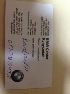BMW autó szerviz elérhetősége / BMW car repair shop contact information