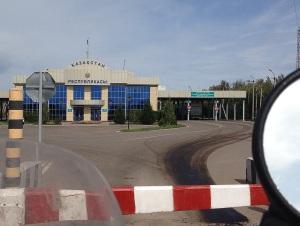 Kazak-Orosz határ