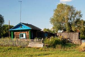Szibériai kis mézes kalács házikó