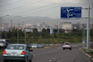 Ulánbátor