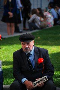 Lenin élt, Lenin él, Lenin élni fog ! / Lenin lived, Lenin is living and Lenin will live forever !